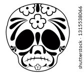 outline of a sad mexican skull... | Shutterstock .eps vector #1315538066