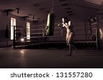 boxing training | Shutterstock . vector #131557280