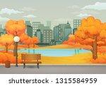 Autumn Day Park Scene. Bench...