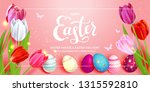 happy easter holiday banner.... | Shutterstock .eps vector #1315592810