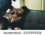 drunk husband hit attacking... | Shutterstock . vector #1315593326