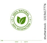 natural leaves stamp icon... | Shutterstock .eps vector #1315617776