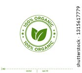 natural leaves stamp icon... | Shutterstock .eps vector #1315617779
