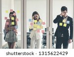 unhappy business people feel... | Shutterstock . vector #1315622429