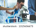 group of scientists wearing lab ... | Shutterstock . vector #1315636673