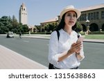 Stock photo young college girl join short term study tour program in university in usa female student freshman 1315638863