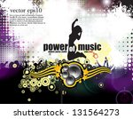 dance party. vector | Shutterstock .eps vector #131564273