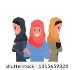 arab or muslim show power of... | Shutterstock .eps vector #1315659323
