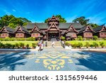 malacca city  melaka  malaysia  ... | Shutterstock . vector #1315659446