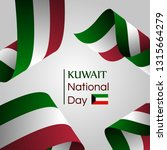happy national day kuwait...   Shutterstock .eps vector #1315664279