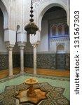 meknes  morroco | Shutterstock . vector #131567303