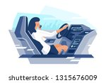 flat view from the car with... | Shutterstock .eps vector #1315676009