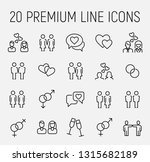 couple related vector icon set. ... | Shutterstock .eps vector #1315682189