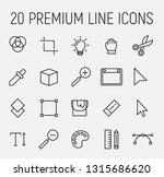 set of graphic design in modern ... | Shutterstock .eps vector #1315686620