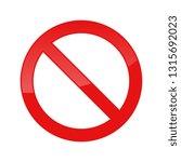 vector glossy stop or forbidden ...   Shutterstock .eps vector #1315692023