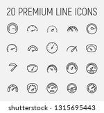 speedometer related vector icon ... | Shutterstock .eps vector #1315695443