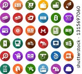 color back flat icon set  ... | Shutterstock .eps vector #1315697060