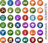 color back flat icon set  ... | Shutterstock .eps vector #1315697270