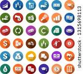 color back flat icon set  ... | Shutterstock .eps vector #1315698113