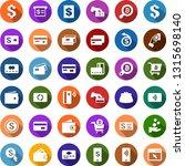 color back flat icon set  ... | Shutterstock .eps vector #1315698140