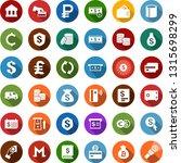 color back flat icon set  ... | Shutterstock .eps vector #1315698299