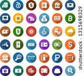 color back flat icon set  ... | Shutterstock .eps vector #1315698329