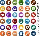 color back flat icon set  ... | Shutterstock .eps vector #1315700726