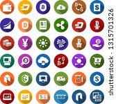 color back flat icon set  ... | Shutterstock .eps vector #1315701326
