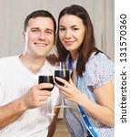 young happy couple enjoying a... | Shutterstock . vector #131570360
