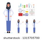 muslim and arab doctor... | Shutterstock .eps vector #1315705700