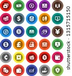 white solid icon set  exchange... | Shutterstock .eps vector #1315715150