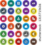 white solid icon set  dollar... | Shutterstock .eps vector #1315715636