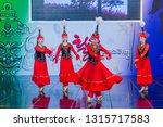 andong   south korea   oct 01   ... | Shutterstock . vector #1315717583