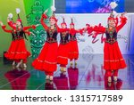 andong   south korea   oct 01   ... | Shutterstock . vector #1315717589