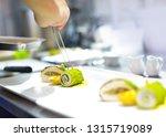 chef preparing food  meal  in... | Shutterstock . vector #1315719089