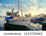 harbor with leisure and fishing ... | Shutterstock . vector #1315720463