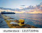 travel by greece. beautiful... | Shutterstock . vector #1315720946