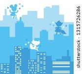 city. superheroes. cartoon art. | Shutterstock .eps vector #1315726286