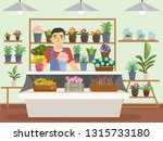 green natural flower shop... | Shutterstock .eps vector #1315733180