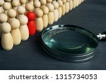 magnifying glass and wooden... | Shutterstock . vector #1315734053