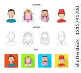vector design of imitator and... | Shutterstock .eps vector #1315741700