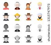 vector design of imitator and... | Shutterstock .eps vector #1315747973