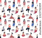 seamless pattern with women of... | Shutterstock .eps vector #1315752359