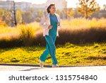 an elderly woman goes in for...   Shutterstock . vector #1315754840