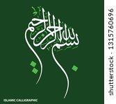 basmalah in arabic calligraphic | Shutterstock .eps vector #1315760696