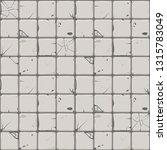 stone tiles texture  seamless...