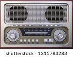 Retro Style Radio  Translate...
