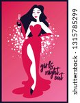 poster for ladies night party... | Shutterstock .eps vector #1315785299