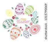 greeting postcard happy easter. ... | Shutterstock .eps vector #1315790069