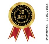 gold button with 30 years... | Shutterstock .eps vector #1315791566